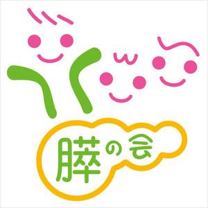 No1_saito