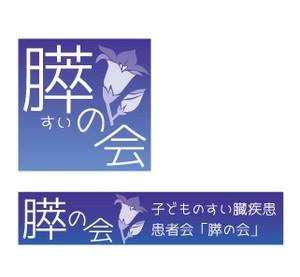 No26_okumura