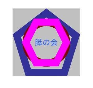 No30_sakashita
